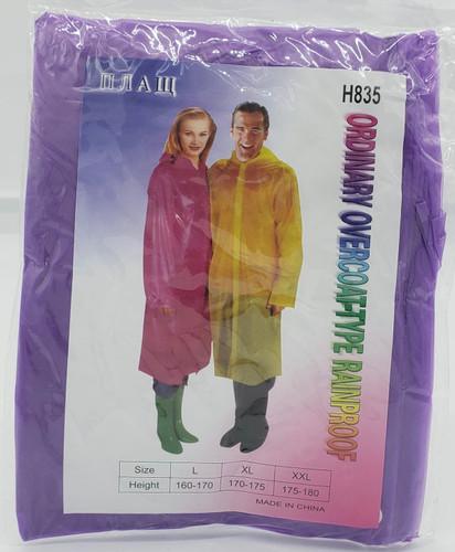 Ordinary OverCoat-Type RainProof-(Purple)