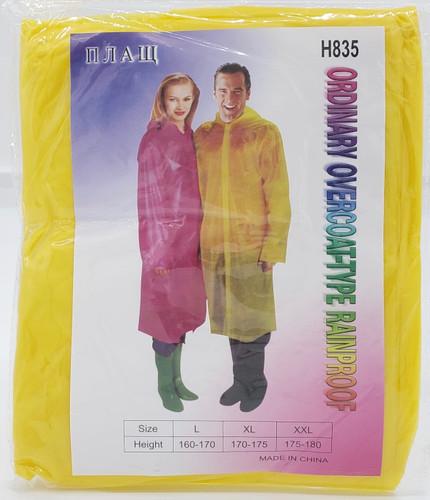 Ordinary OverCoat-Type RainProof-(Yellow)
