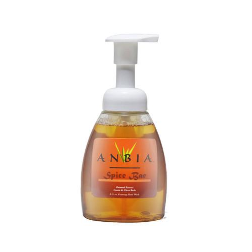 Foaming Hand Wash Soap (8 fl oz)- Spice Bae