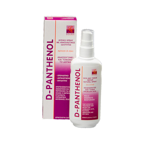 Rona Ross D-panthenol anti inflammatory spray