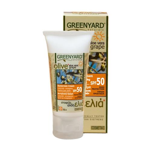 Greenyard naturals olive anti-pigmentation face sun protection