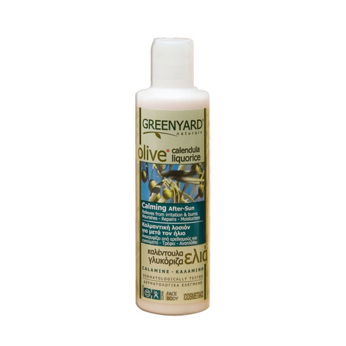 Greenyard Naturals Olive Calming Aftersun Lotion (200ml)