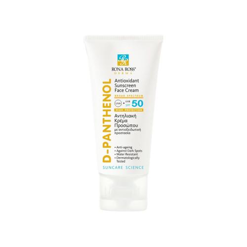 Rona Ross D-Panthenol SPF50 face cream sunscreen 50ml