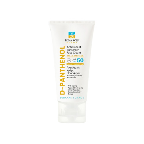 Rona Ross D-Panthenol SPF50 face cream sunscreen 50ml