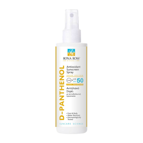 Rona Ross D-Panthenol SPF50 sunscreen spray 200ml