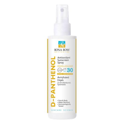 Rona Ross D-Panthenol SPF30 sunscreen spray 200ml