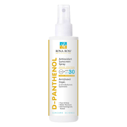 Rona Ross D-Panthenol SPF30 sunscreen spray 200ml