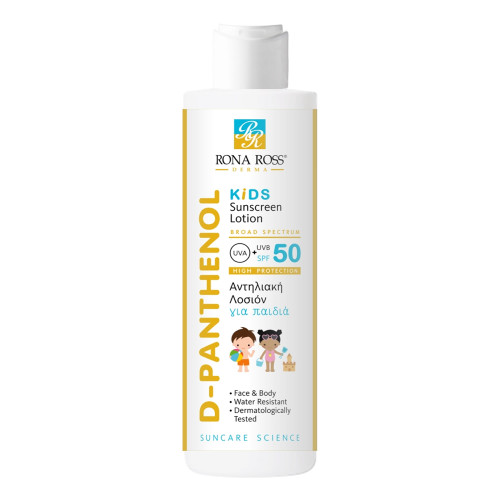 Rona Ross D-Panthenol SPF50 kids sunscreen spray 200ml