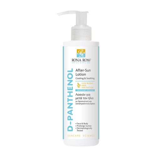 Rona Ross D-Panthenol cooling and soothing aftersun lotion 200ml