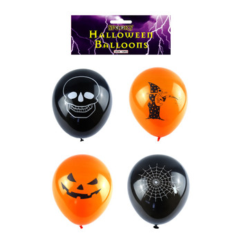 Halloween Balloons 23cm With Print 2 Assorted Colours
