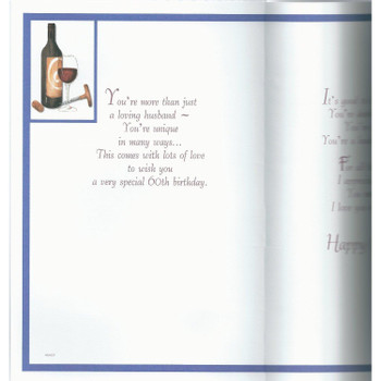 With Love To My Husband On Your 60th Birthday card
