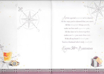 """Large Traditional /""""WITH LOVE HUSBAND/"""" Fashion Styled Birthday Card"""