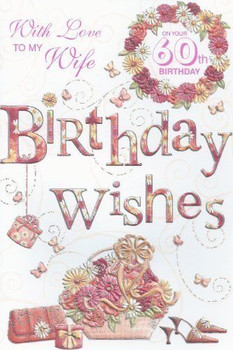 With Love To My Wife On Your 60th Birthday card