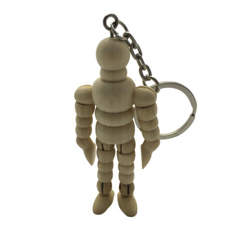 "2.5"" Wooden Manikin Keyring - Movable Wood Limbs"