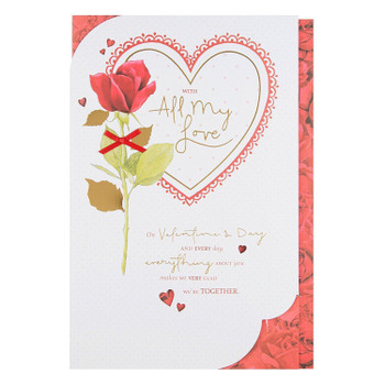All My Love Hallmark Valentine's Day Card 'Memories' Large