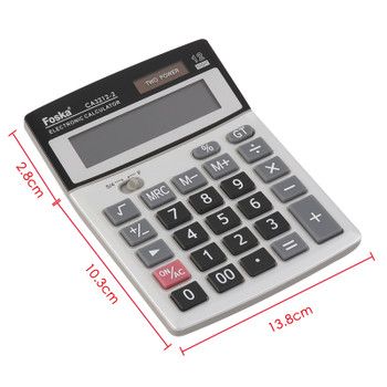 12 Digit Large Display Calculator - Two Way Power
