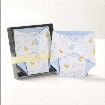 8 Luxury Baby Boy Blank Card & Envelopes By Carlton