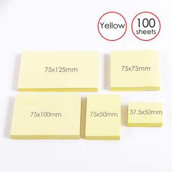 Pack of 1200 Yellow Self Sticky Notes Yellow 75mm x 125mm