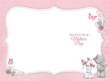 Me To You Tatty Teddy Mother's Day Card For A Beautiful Mummy