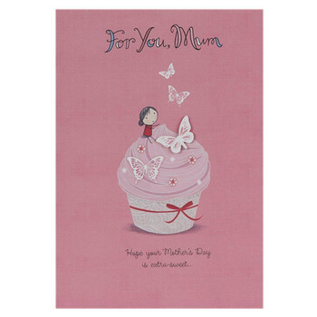 Hallmark Mother's Day Card 'Mum Cute Ribbon' Medium