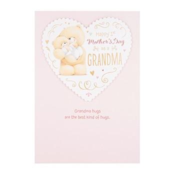 1st Mother's Day Grandma Hallmark Adorable 3D First Card 'Hugs' Medium New