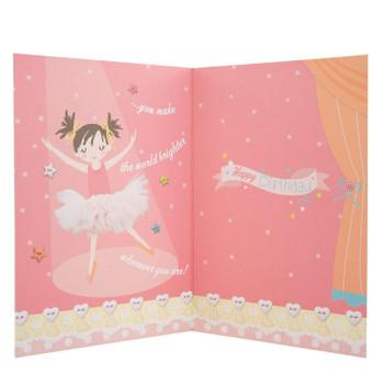 Hallmark Birthday Sister Juvenile Birthday Card Medium