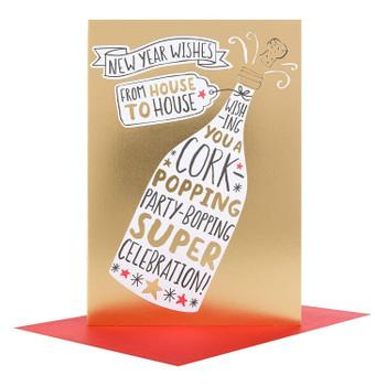 """Hallmark Medium """"House To House"""" New Year Card"""