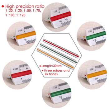 30cm Plastic Triangular Scale Ruler