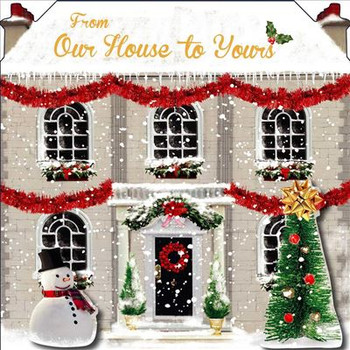 House to House 3D Watermark Christmas Card