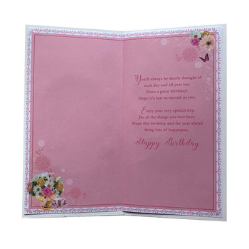 Birthday Wishes Nan Soft Whispers Card