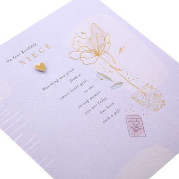 Birthday Card for Niece Contemporary Floral Design With Heartfelt Message