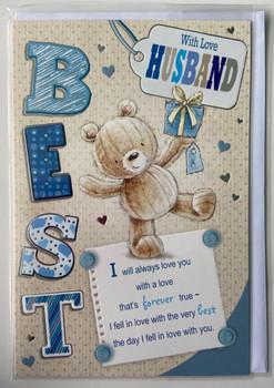 Cute Tubby Husband Sentimental Verse Birthday Card