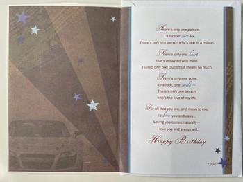 Man In My Life Sentimental Verse Birthday Card Cards