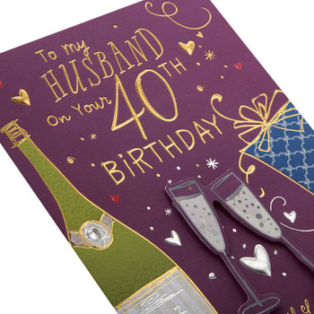 40th Birthday Card for Husband 3D Design with Gold Foil Details