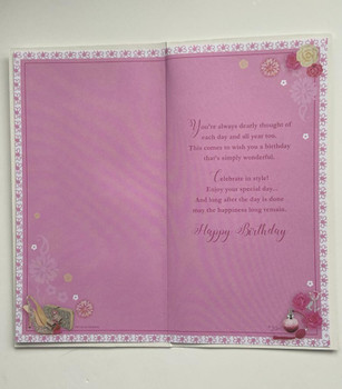 Cousin Soft Whispers Birthday Card