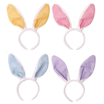 Easter Basic Bunny Ears Design Headband