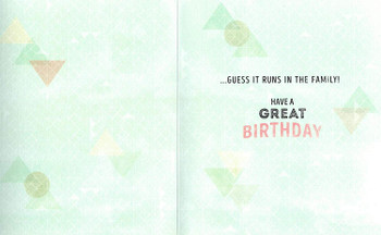 Geometric Hawaiian Nephew Birthday Card