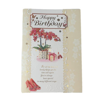 Someone Special Open Birthday Card