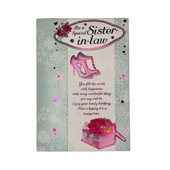 For a Special Sister In Law Flowers And Gift Design Birthday Card