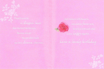 For My Lovely Wife Traditional Nice Verse Flower Birthday Card