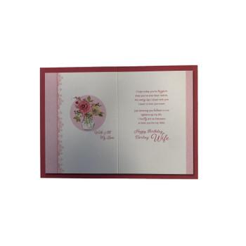 For My Wonderful Wife Happy Birthday Card