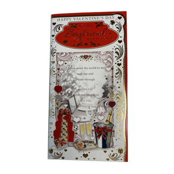 To Boyfriend Champagne And Gifts Design Valentine's Day Card