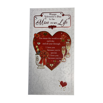 Man In My Life Champagne and Glass Design Valentine's Day Card