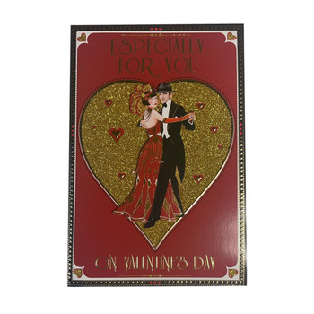 Especially For You Couple Dancing Design Open Valentine's Day Card