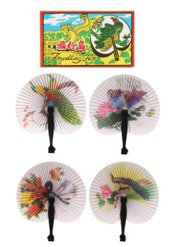14cm Folding Paper Fans with Plastic Handles