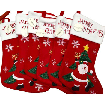 6 x Knitted Luxury Red Christmas Stocking Merry Christmas Santa