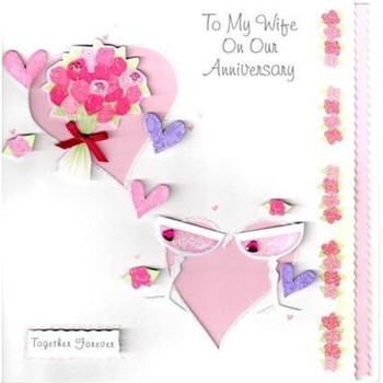 Second Nature Anniversary Card To My Wife Luxury 3D Glitter Keepsake Greeting Cards