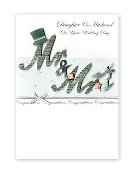 Second Nature Luxury Greeting Card for a Daughter and Husband's Wedding