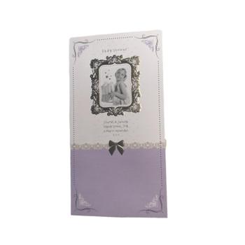 Baby Shower Blank Greetings Card
