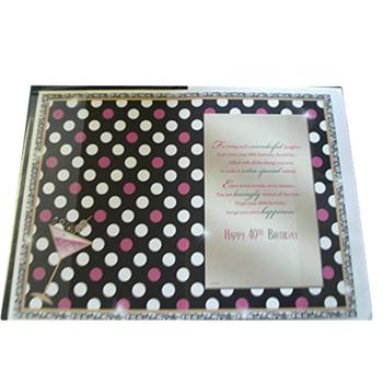 Daughter 40 Today! Polka Dots Design Birthday Card